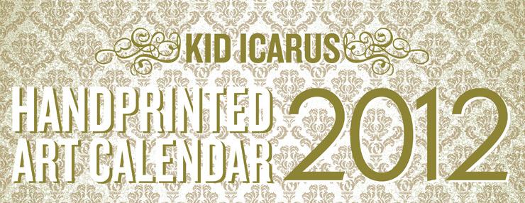 2012 Handprinted Art Calendar