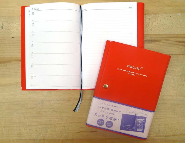 Mark's-planners9