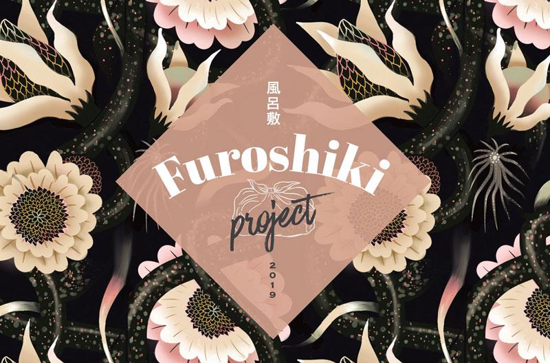 Furoshiki Gallery